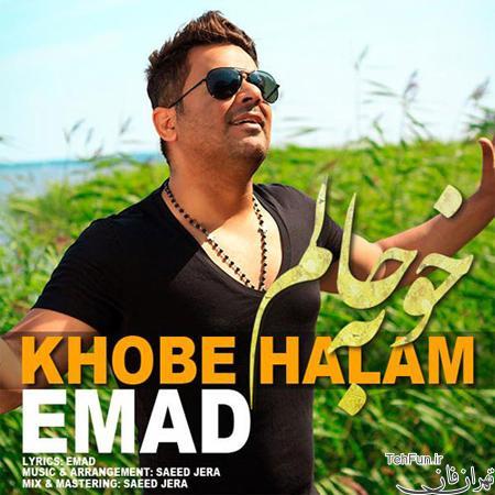 http://up.rozfun.ir/up/forumi/Music/Emad---Khoobe-Halam.jpg