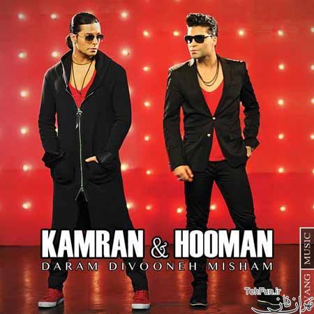 http://up.rozfun.ir/up/forumi/Music/Kamran-and-Hooman---Daram-D.jpg