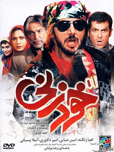 http://up.rozfun.ir/up/forumi/movie/Khodzani.jpg