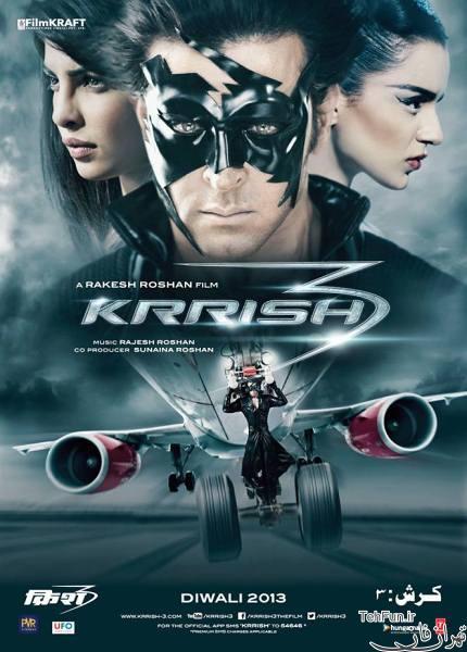 http://up.rozfun.ir/up/forumi/movie/Krrish3.jpg
