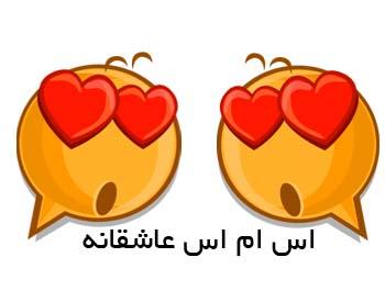http://up.rozfun.ir/up/forumi/pic2/sms_love2.jpg