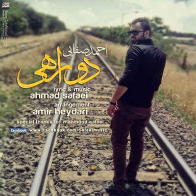 http://up.rozfun.ir/up/forumi/pic3/Lyrics/Ahmad_Safaei-DoRahi.jpg
