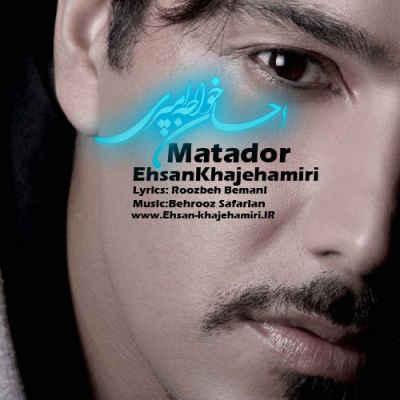 http://up.rozfun.ir/up/forumi/pic3/Lyrics/Ehsan_Khajehamiri_Matador.jpg