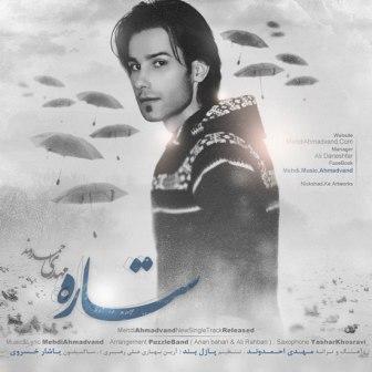 http://up.rozfun.ir/up/forumi/pic3/Lyrics/Mehdi-Ahmadvand-Setareh.jpg