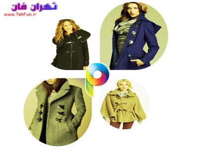 http://up.rozfun.ir/up/forumi/pic4/mo/tehfun-palto-z2014%20(12).jpg
