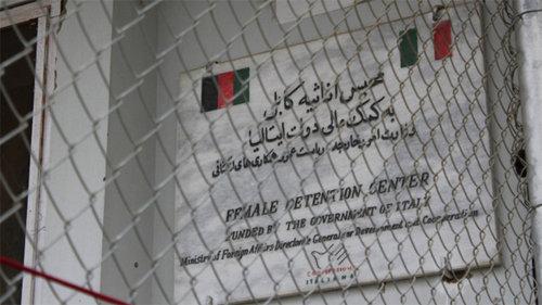 عکسهای لو رفته از زندان زنان