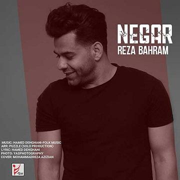 دانلود آهنگ جدید نگار رضا بهرام